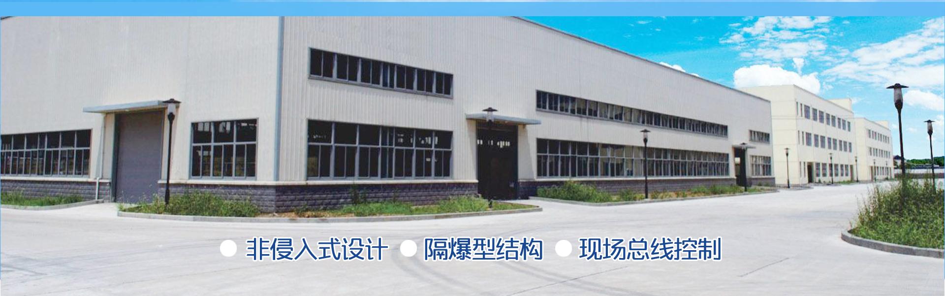 扬州电动执行器